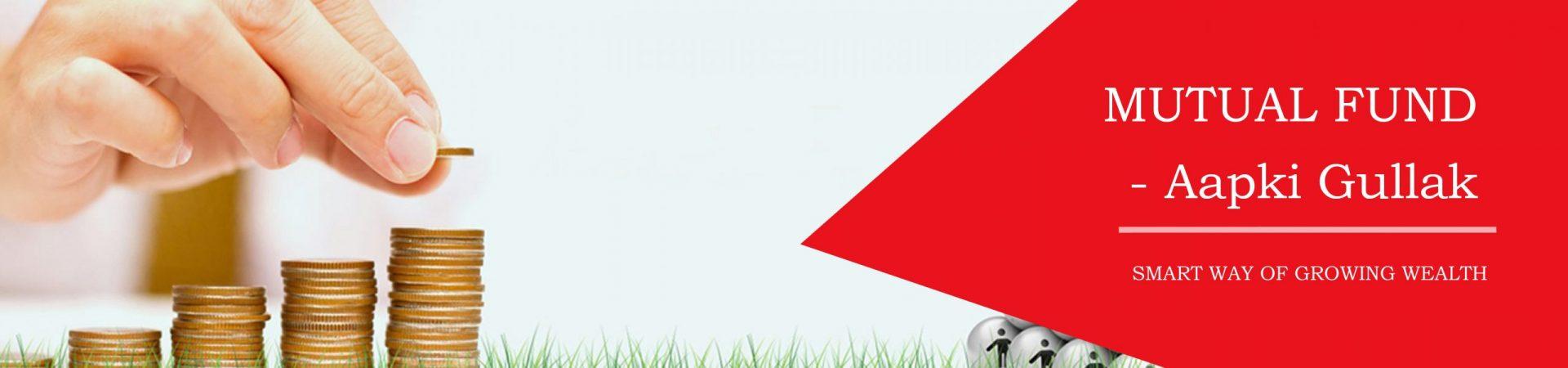 mutual-fund-banner